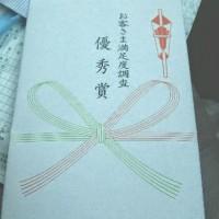 2014_05_30_01