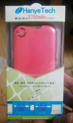HanyeTech モバイルバッテリー