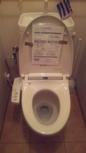 シャワートイレ取替完了