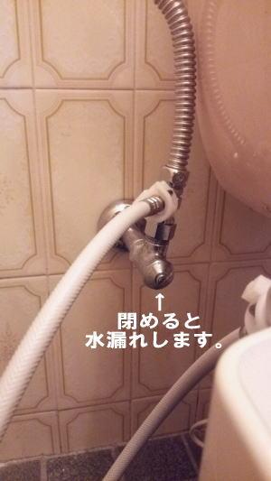 六角ナットを締めれば水漏れが止まる事が多い止水栓