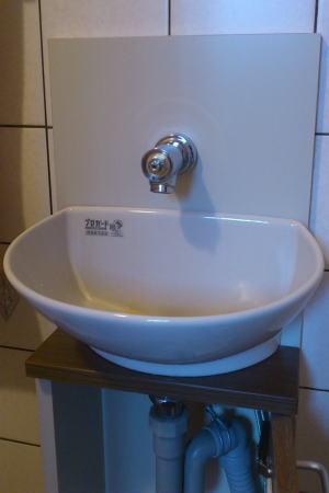 LIXIL(INAX) 手洗いキャビネット組み込み単水栓 LF-39
