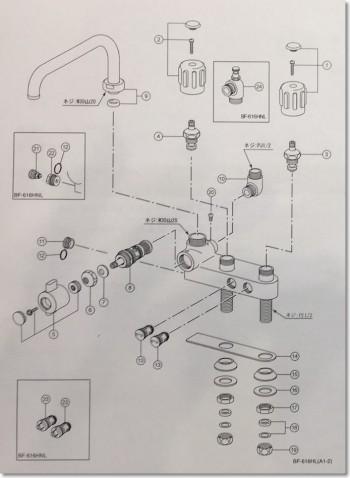 INAX(LIXIL)製ツーバルブ混合栓BF-616Hの部品展開図