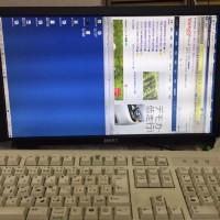 ウインドウズのパソコンの画面表示が突然90°回転してしまった時に元に戻す方法