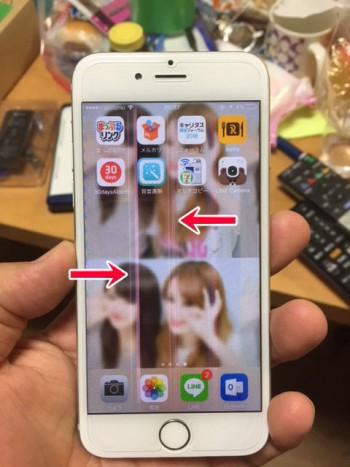 アイフォンの画面にシマシマ(縞模様)が出で消えないときの簡単な故障診断方法