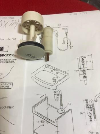 INAXの洗面台用ダイレクトプッシュ排水栓【LF-FD4G-SM】の交換方法