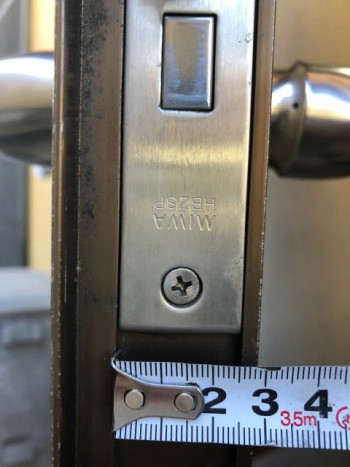 MIWA(美和ロック)製のドアノブ『HBZSP』を交換