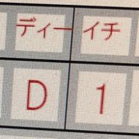 アルファベットと数字にもフリガナが必要とは。。。