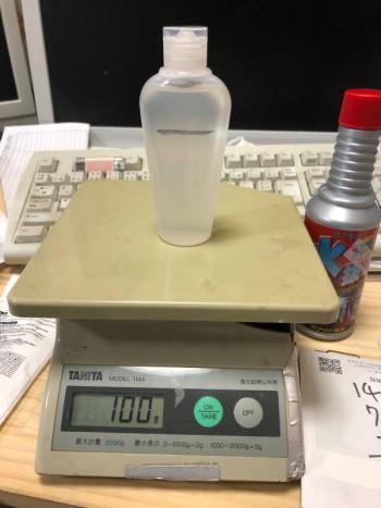 99%のイソプロピルアルコール(=イソプロパノール)を70%に希釈する方法