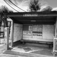 名古屋市の市バスの終点のバス停に隣接してある待合所