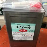 メイオールNEO 消毒用アルコール 18リットル(=15kg)