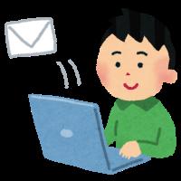メールの添付ファイル名が文字化けしてファイルが開けない