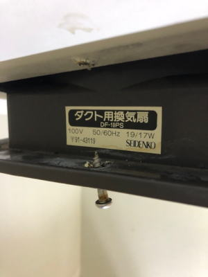 『SEIDENKO』製の『DF-10PS』は本体がプラスチック製の天上埋め込み寸法180mm角のダクト用換気扇