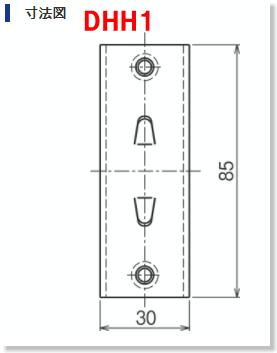 ネグロス電工 ダクターチャンネル支持金具『S-DHH1』