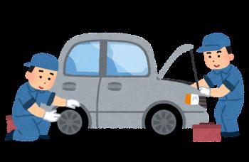 車検 10年未満の車なら車検専門店が安くておすすめ